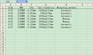 tx-ms-1-automatic-data-storage